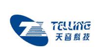 天音科技-深圳办公室装修
