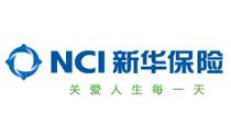 新华保险-深圳职场和办公室装修