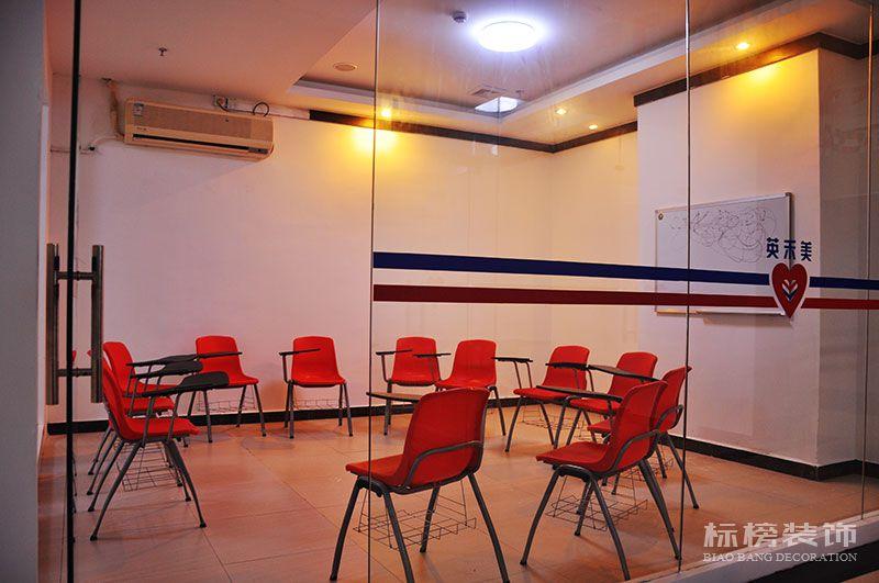 南山区蛇口英禾美国际语言培训学校装修2