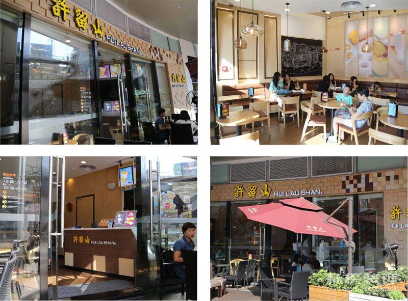 许留山餐饮店铺装修2