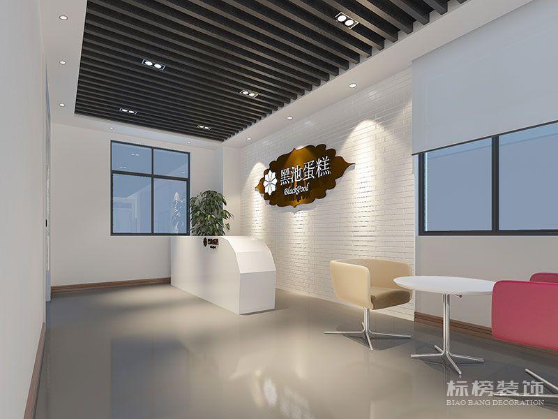 黑池蛋糕(黑池蛋糕)办公室和厂房装修1